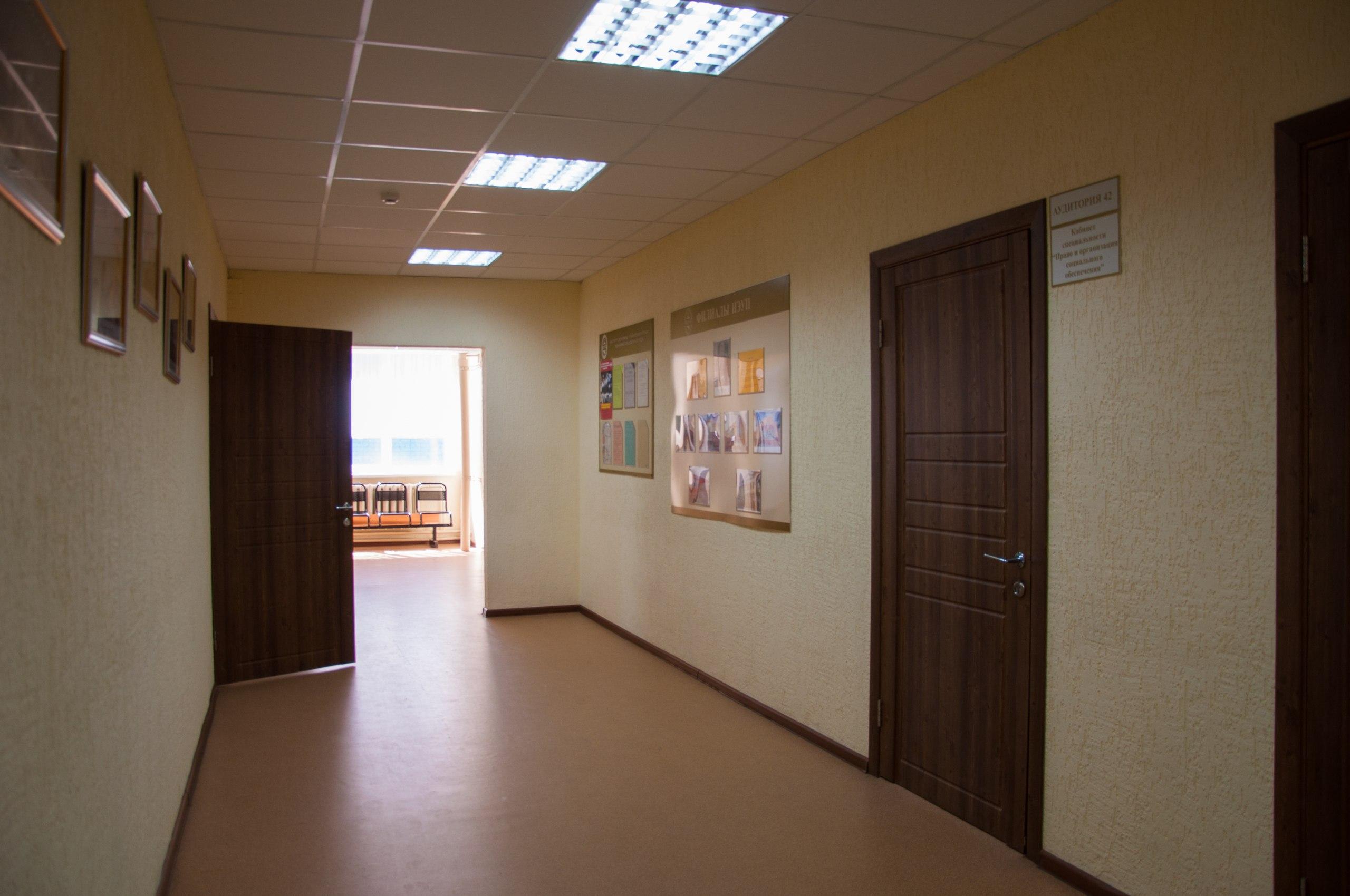 Колледж ИЭУП г. Казань