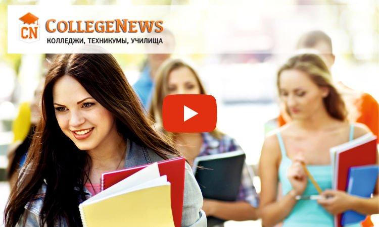 Техникумы московской области после 11 класса бесплатное обучение обучение компьютеру пенсионеров скачать бесплатно